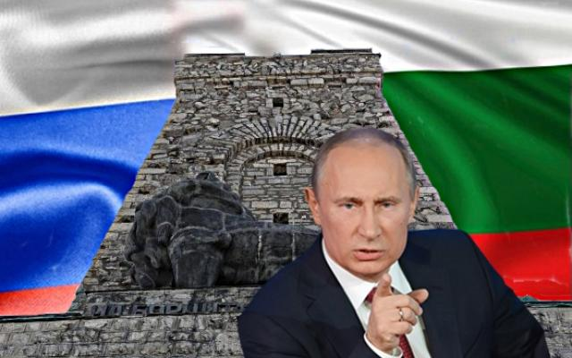 Image result for 3 март путин